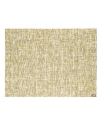 Suport farfurie reversibil, crem, 48 x 35 cm, colectia Grace - GUZZINI